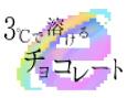 /www.artism.jp/ad_3003_02.jpg