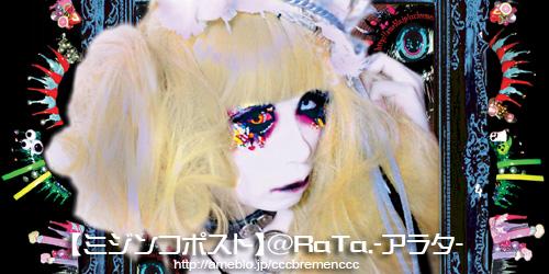/www.artism.jp/ad_a070_03.jpg