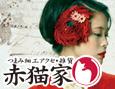 /www.artism.jp/ad_a084_02.jpg
