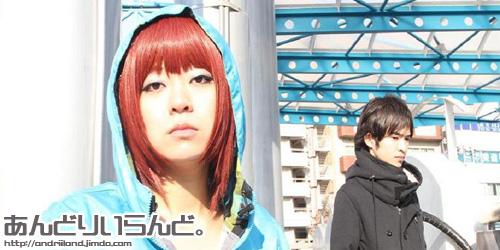 /www.artism.jp/ad_a097_03.jpg