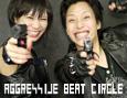 /www.artism.jp/ad_a099_02.jpg