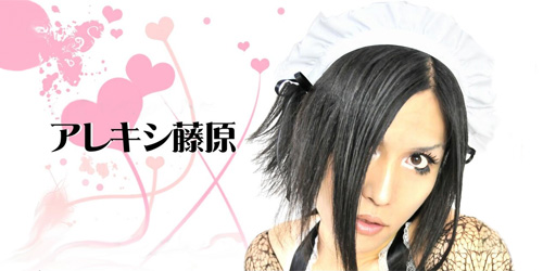 /www.artism.jp/ad_a105_03.jpg