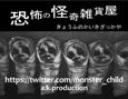 /www.artism.jp/ad_a110_02.jpg