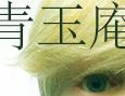 /www.artism.jp/ad_a119_02.jpg