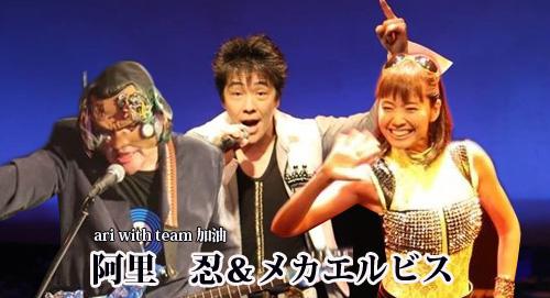 /www.artism.jp/ad_a127_03.jpg