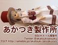 /www.artism.jp/ad_a137_02.jpg