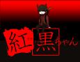/www.artism.jp/ad_a145_02.jpg