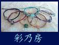 /www.artism.jp/ad_a159_02.jpg