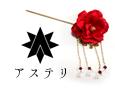 /www.artism.jp/ad_a168_02.jpg