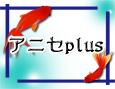 /www.artism.jp/ad_a169_02.jpg