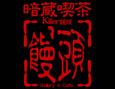 /www.artism.jp/ad_a173_02.jpg