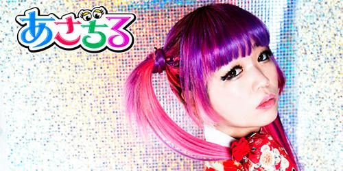 /www.artism.jp/ad_a179_03.jpg