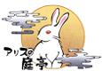/www.artism.jp/ad_a187_02.jpg