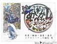 /www.artism.jp/ad_a191_02.jpg