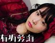 /www.artism.jp/ad_a193_02.jpg