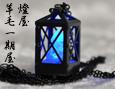 /www.artism.jp/ad_a209_02.jpg
