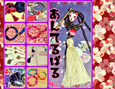 /www.artism.jp/ad_a233_02.jpg