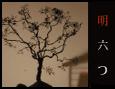 /www.artism.jp/ad_a240_02.jpg