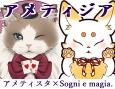 /www.artism.jp/ad_a262_02.jpg