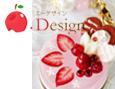 /www.artism.jp/ad_a264_02.jpg