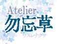/www.artism.jp/ad_a274_02.jpg