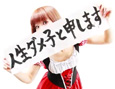 /www.artism.jp/ad_b047_02.jpg