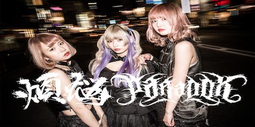 /www.artism.jp/ad_b093_03.jpg