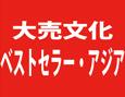 /www.artism.jp/ad_b102_02.jpg
