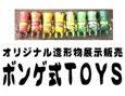 /www.artism.jp/ad_b109_02.jpg