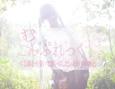 /www.artism.jp/ad_c098_02.jpg
