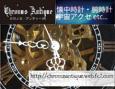 /www.artism.jp/ad_c117_02.jpg