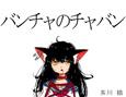 /www.artism.jp/ad_c128_02.jpg