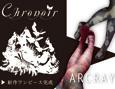 /www.artism.jp/ad_c134_02.jpg