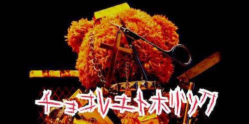 /www.artism.jp/ad_c143_03.jpg