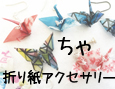 /www.artism.jp/ad_c174_02.jpg