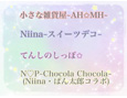 /www.artism.jp/ad_c199_02.jpg