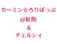 /www.artism.jp/ad_c213_02.jpg