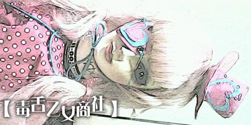 /www.artism.jp/ad_d046_04.jpg