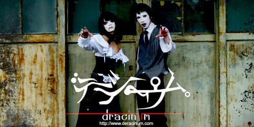 /www.artism.jp/ad_d054_03.jpg