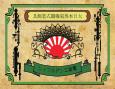 /www.artism.jp/ad_d066_02.jpg
