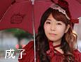 /www.artism.jp/ad_d095_02.jpg