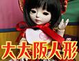 /www.artism.jp/ad_d109_02.jpg