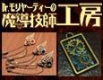 /www.artism.jp/ad_d113_02.jpg