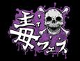 /www.artism.jp/ad_d121_02.jpg