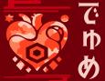 /www.artism.jp/ad_d125_02.jpg