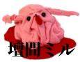/www.artism.jp/ad_d126_02.jpg
