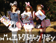 /www.artism.jp/ad_e037_02.jpg