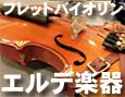 /www.artism.jp/ad_e043_02.jpg