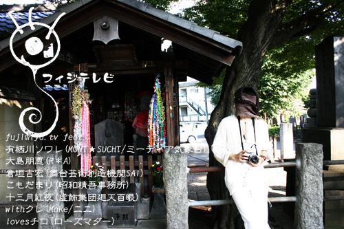 /www.artism.jp/ad_f033_03.jpg