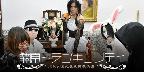 /www.artism.jp/ad_f041_03.jpg
